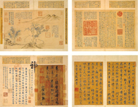 Classical Chinese Painting and Calligraphy